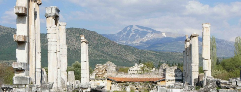 Turkey's classical roots in the Roman world